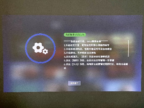 006F8DC9-43DE-4417-B818-C1A96353ABB7.jpeg