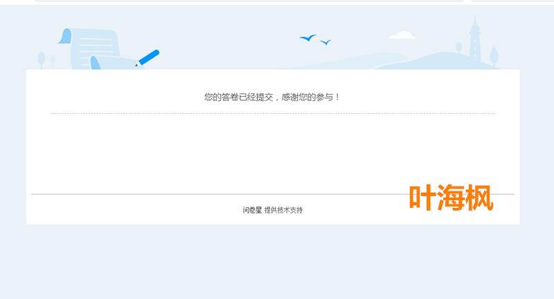 QQ图片20210409161807_副本.png