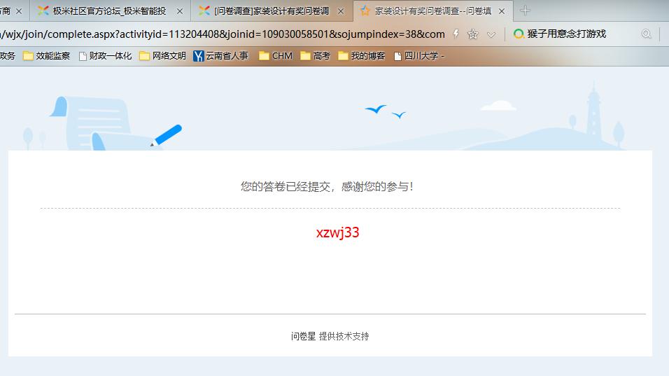 QQ图片20210410194610.png