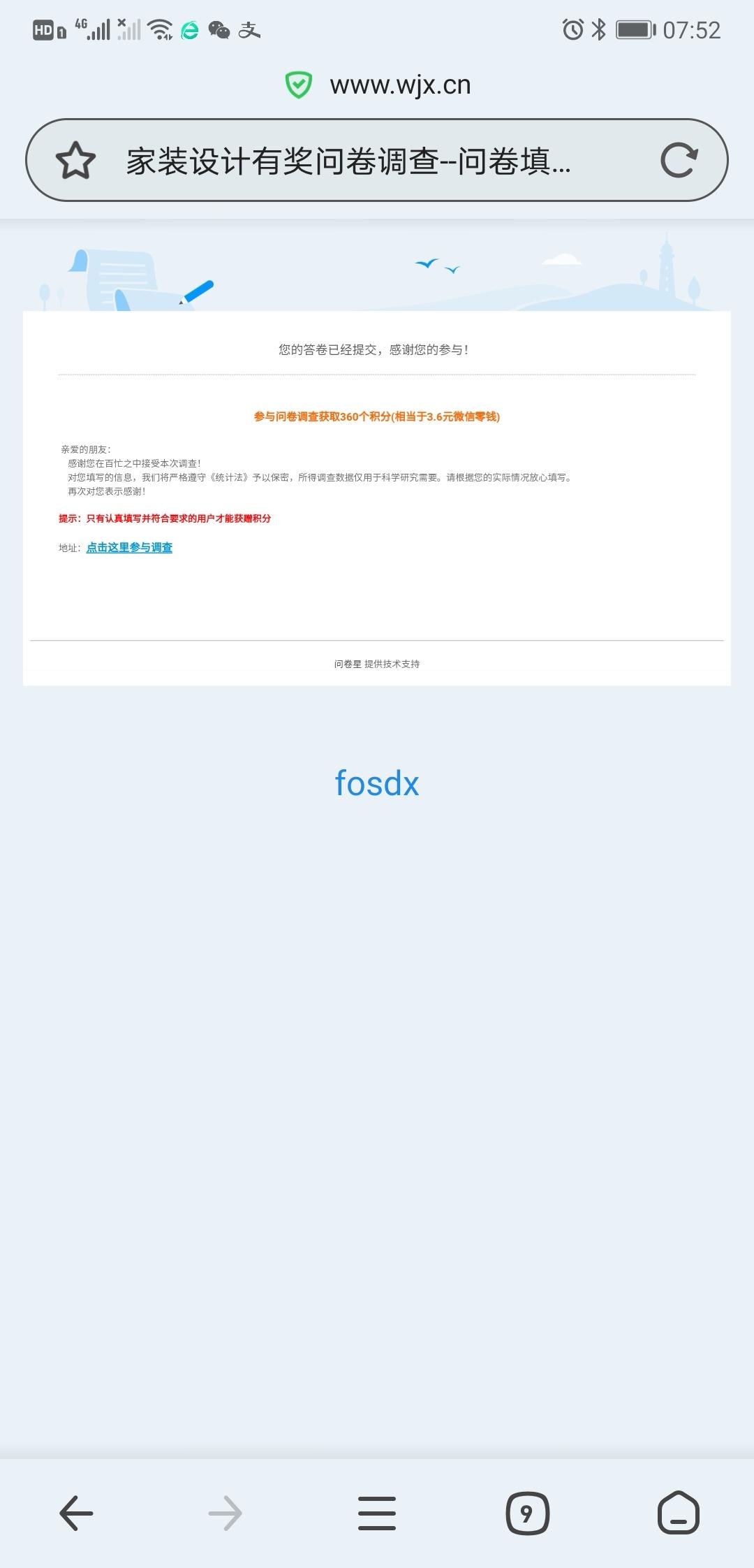 Screenshot_20210411_075245_com.qihoo.browser_edit_105196936948529.jpg