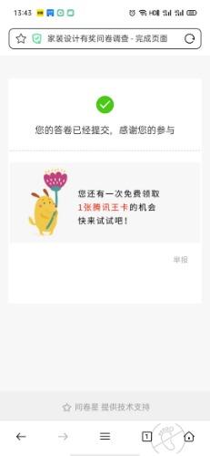 Screenshot_2021-04-11-13-43-52-09.jpg