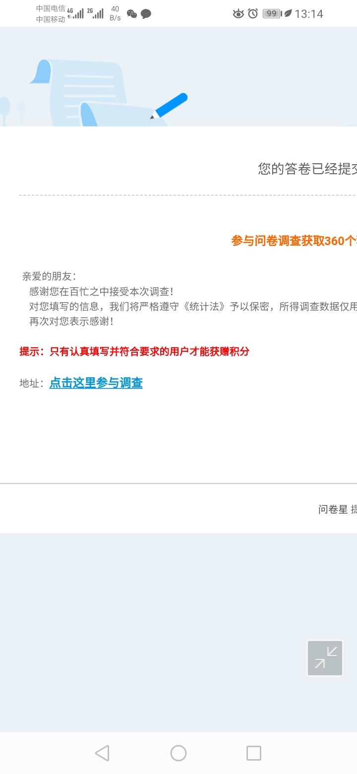Screenshot_20210412_131414_com.qihoo.expressbrows.jpg