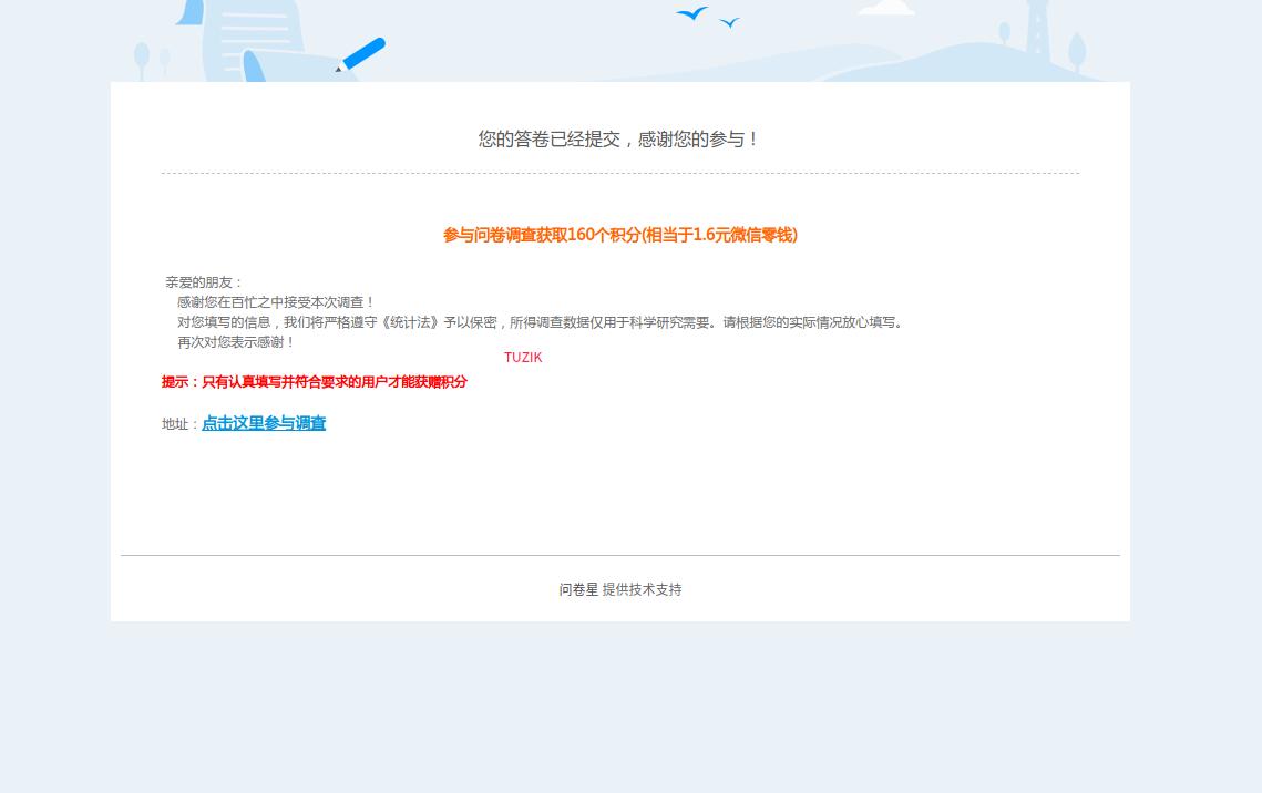 截图录屏_选择区域_20210415144419.png